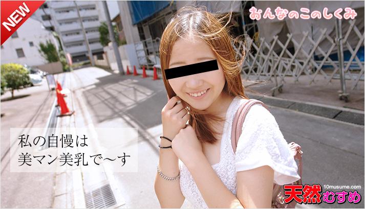 10m_061615_01 – Haruka Koga