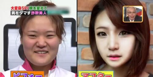 Trong một chương trình truyền hình tại Hàn Quốc, trang điểm và kỹ thuật chỉnh sửa ảnh có đủ sức mạnh để biến một cô gái có nhan sắc thường thường bậc trung trở thành một hotgirl.