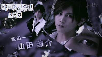 Sinopsis Drama Jepang Kindaichi Neo Episode 1-9 (Tamat)