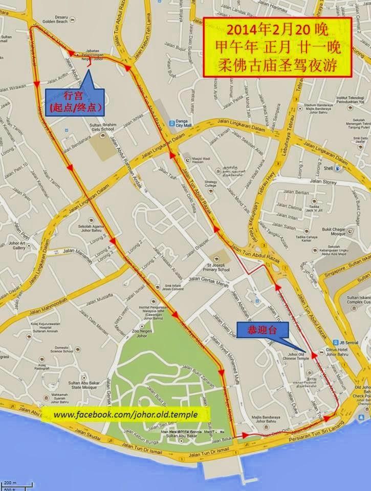Johor Bahru New Custom Map