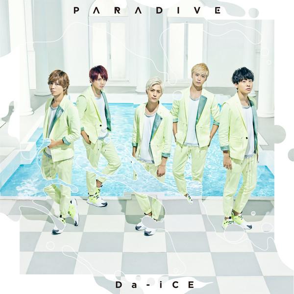 [Single] Da-iCE – パラダイブ (2016.07.20/MP3/RAR)