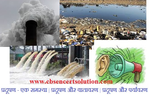 www pollution essay com Article shared by: essay on land pollution land is getting heavily polluted now-a-days by toxic materials and dangerous micro-organisms which enter.