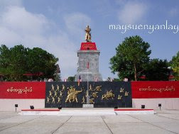 AungZaya Battalion