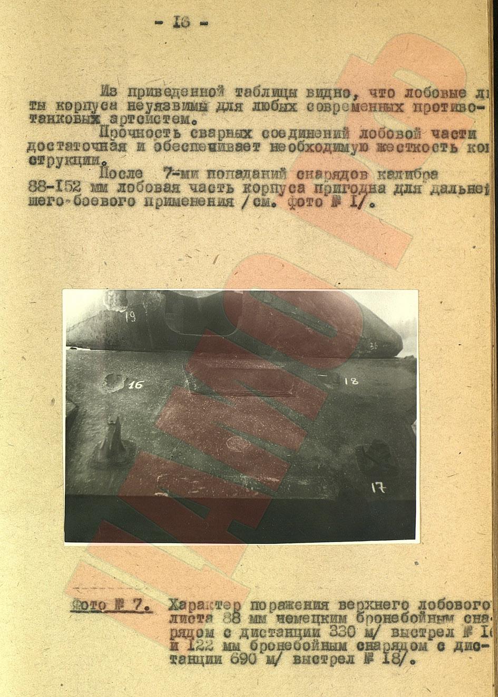 is-tanks-4.jpg