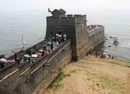 Shanhaiguan ujung timur Tembok Besar China