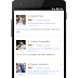 Through the Google lens: search trends July 25-31
