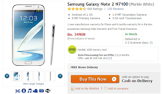 Samsung Galaxy Note II Price Drop via Flipkart