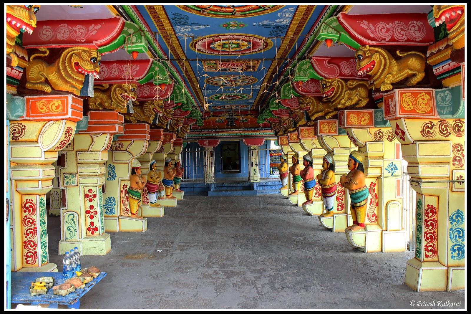 Ram Tirtham