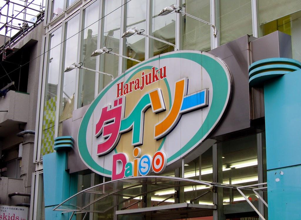Daiso en Harajuku