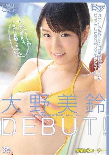 DVAJ-0069 Ohno Misuzu DEBUT