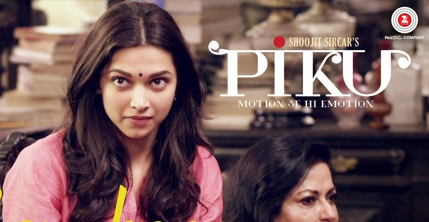 PIKU Chords - Deepika