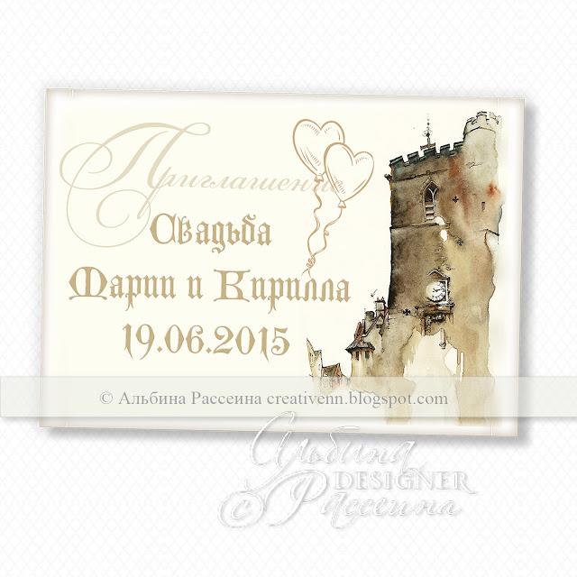 Печать приглашений на свадьбу.