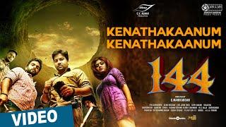 144 – Kenathakaanum Kenathakaanum Song Teaser _ Shiva _ Ashok Selvan _ Oviya _ Sruthi _ Sean Roldan