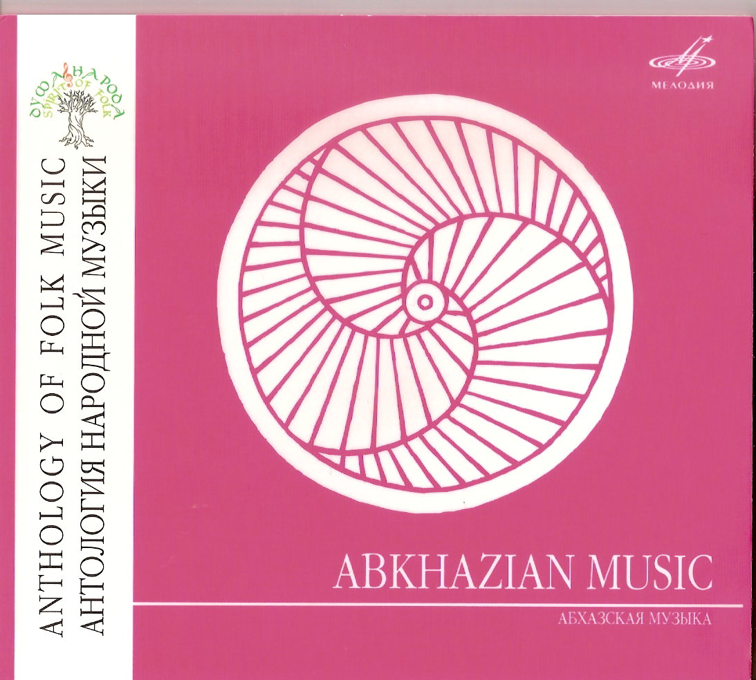 ABKHAZIAN MUSIC. Anthology of Folk Music-2010 [320 Kbps]+full cover