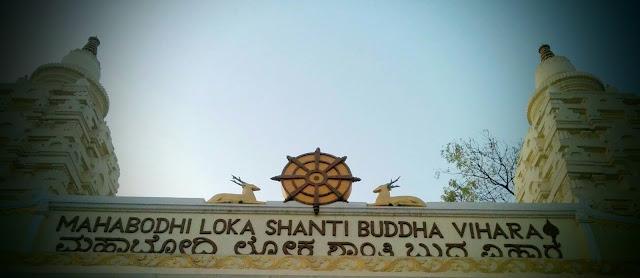 Mahabodhi Loka Shanti Buddha Vihara, Kalidasa Road, Bangalore