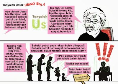 Kelakar 1Malaysia: Subsidi Rakyat Tiada Dalam Islam Tapi Elaun Menteri Ada? (Funny 1Malaysia: Subsidies For The People Not In Islam But Allowances For Ministers Are?) www.klakka-la.blogspot