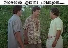 neeyokke enthinaa padikkunne Comedy scene dialogue from Godfather Malayalam movie