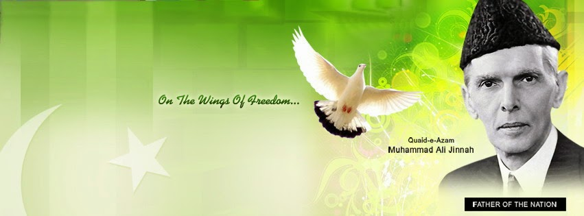 Happy Independence Day Quaid E Azam Pakistan