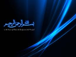 Free Islamic wallpapers for Desktop 8