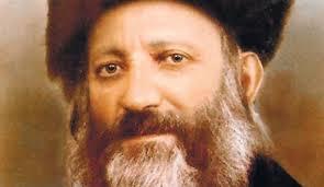 Rabbi Avraham Yitzhak HaKohen Kook