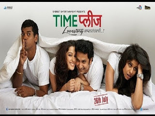Time Please (2013 - movie_langauge) - Umesh Kamat, Priya Bapat, Sai Tamhankar, Siddharth Jadhav, Madhav Abhynkar, Seema Deshmukh, Vandana Gupte