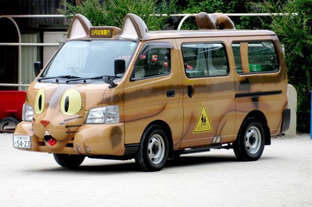 حافلات مصممة خصيصا لأطفال المدارس