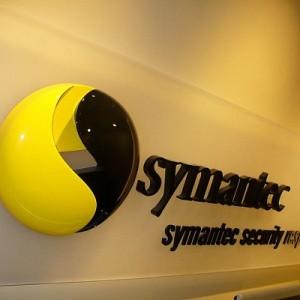 هاكرز يهدد شركة symantec بنشر شيفرة البرمجة الكاملة لمضاد فيروسها