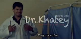 Dr. Khatey Nepali Movie Poster