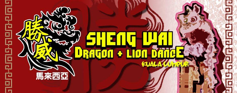 Sheng Wai  Lion Dance Malaysia