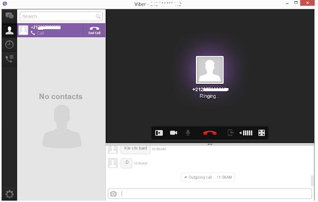 برنامج ڤايبر للويندوز viber