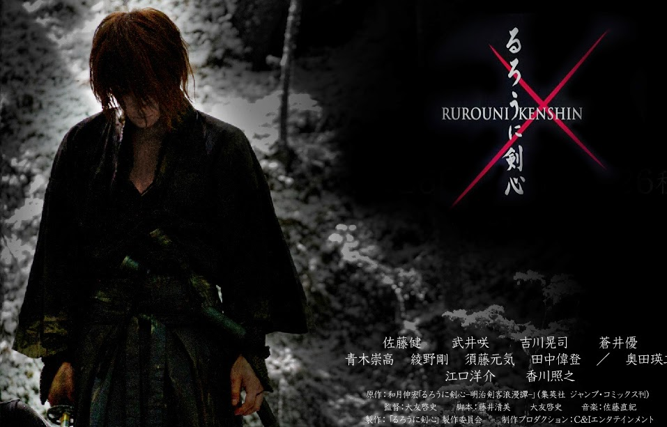 Download Rurouni Kenshin (2012) BluRay 720p