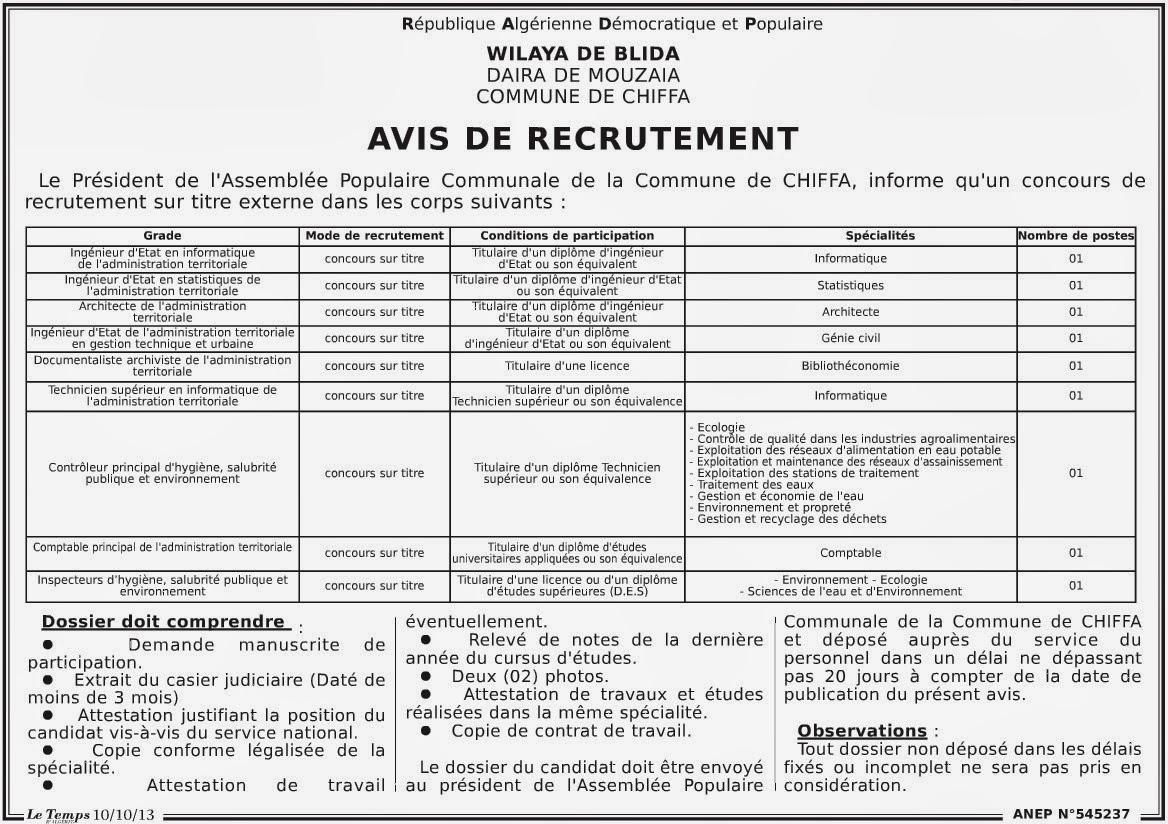 مسابقة توظيف في بلدية شفة دائرة موزاية بولاية البليدة أكتوبر 2013 %D8%A7%D9%84%D8%A8%D