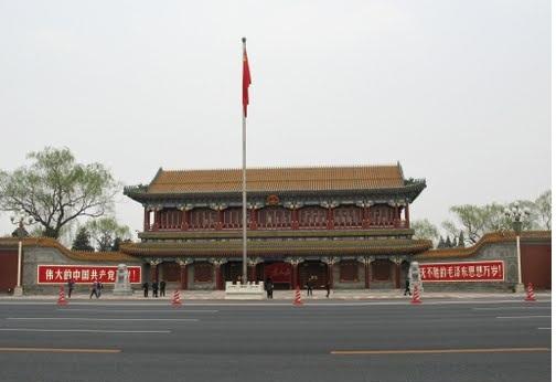 Chinese presiedent residence