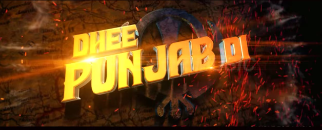 Dhee Punjab Di 2015 Punjabi Full Movie Download DVDscr