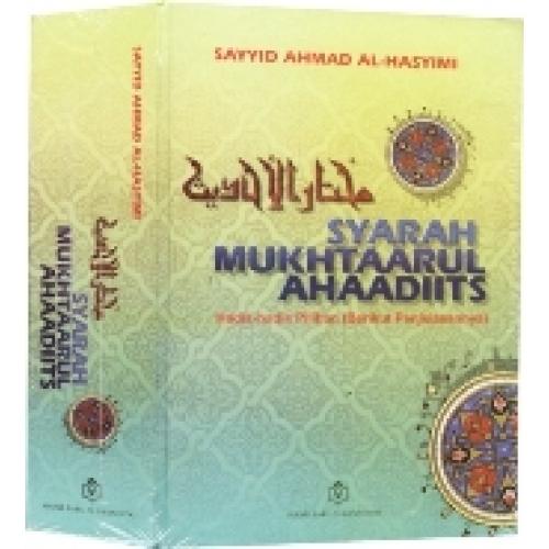 kitab mukhtarul ahadits pdf