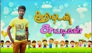 Watch Sooriudan Kuttys Diwali Special Interview 22-10-2014 Jaya Tv Deepavali Special Full Program Show Youtube 22nd October 2014 Jaya Tv Diwali Special Program HD Watch Online Free Download