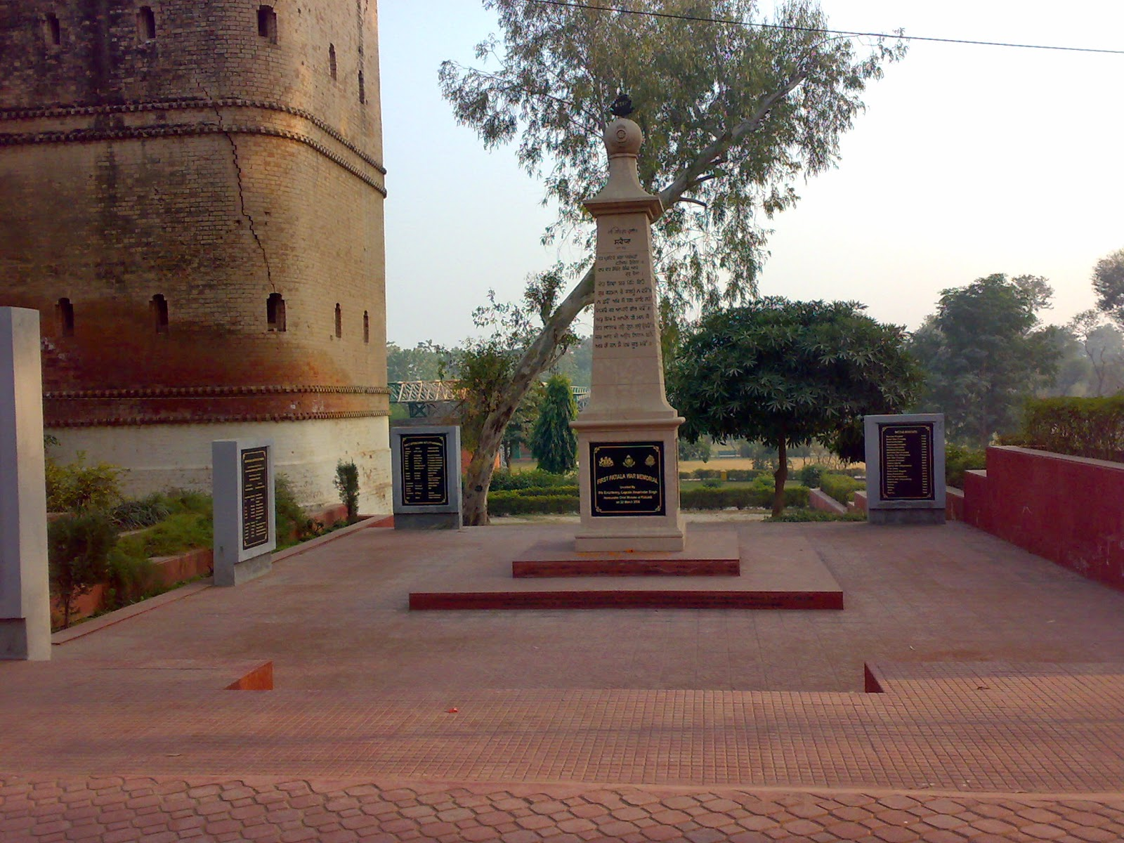 Ferozepur history, Punjab places to see