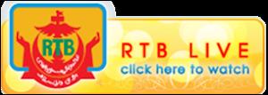 Tengok TV Brunei