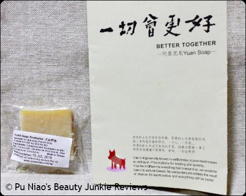 Ah Yuan Soap