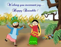 Latest Baisakhi 2013 Facebook Fb Status