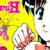 Futari H irá ganhar OVA!