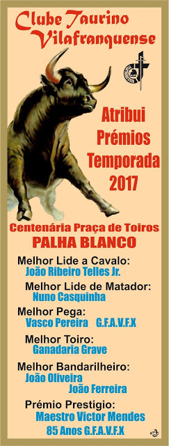CLUBE TAURINO VILAFRANQUENSE (PORTUGAL)  ATRIBUI PREMIOS TEMPORADA 2017.