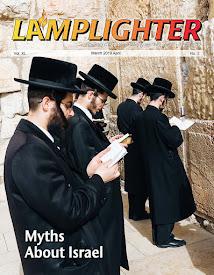 Mitos sobre Israel