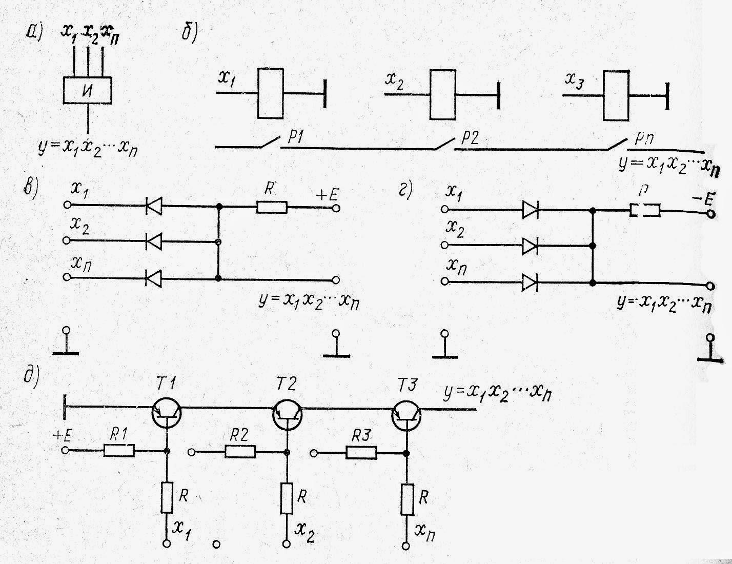 Схема логического звена «И»