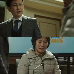 Sinopsis Remember Son's War episode 5 part 1