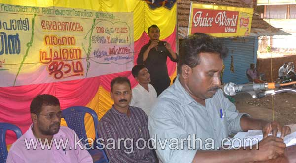 Welfare party, Janarokshayathra, Uduma, Ends, Kanhangad, Kasaragod, Kerala, Malayalam news, Kasargod Vartha, Kerala News, International News, National News, Gulf News, Health News, Educational News, Business News, Stock news, Gold News