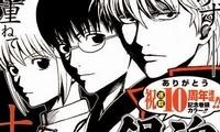 Gintama, Weekly Shonen Jump, Shueisha, Classement, Actu Manga, Manga,