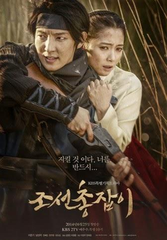 link, recap, synopsis, sinopsis, drama korea, k-drama, 2014, gunman in joseon, the joseon shoot, joseon chongjabi, 조선 총잡이, lee joon-gi, nam sang-mi, episode 1, 2, 3, 4, 5, 6, 7, 8, 9, 10, 11, 12, 13, 14, 15, 16.