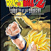 Dragonball Z Movie 13