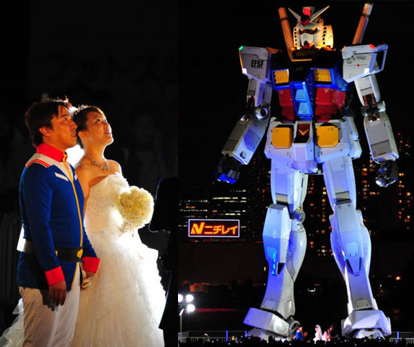 Odaiba Gundam Wedding Theme